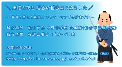 200719__20200719213401