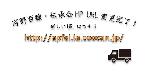 Hp_hikkosi_3