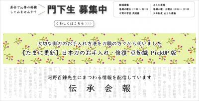 Photo_20191201181001